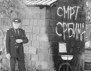 Кадр со съемочной площадки «Балканского рубежа», одного из героев которого сыграл Гойко Митич