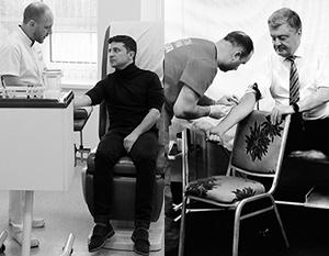 Зеленский и Порошенко сдавали кровь в разных местах