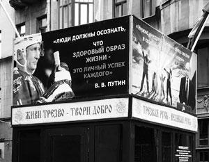Фото: Андрей Веселов/ВЗГЛЯД