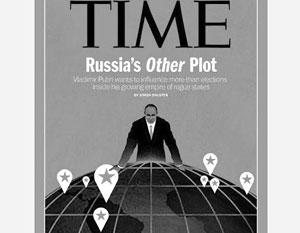 Нет ничего более банального, чем свалить свои провалы на тайный план Путина