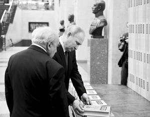 Шеститомник «Всемирной истории» был представлен президенту в Музее Победы