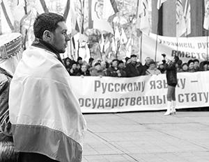 Сторонники русского языка сегодня на Украине находятся в меньшинстве