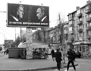 Фото: Анна Марченко/ТАСС