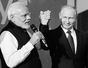 Владимир Путин и Нарендра Моди ценят сложившиеся между ними личные отношения