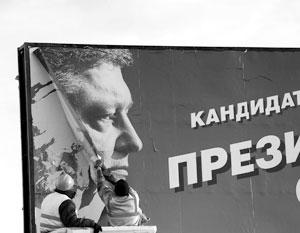 Билборды с уходящим Порошенко появились на Украине