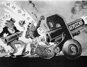 Советские плакаты, по мнению бывшего президента США, оказались не так далеки от истины
