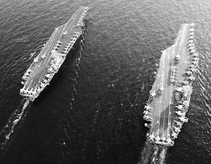 США вернулись к «политике авианосцев», которую проводили десятилетиями