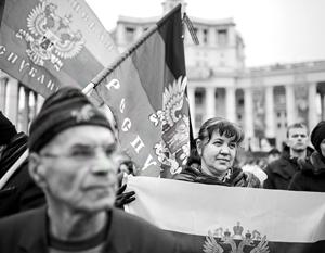 Россия не стала присоединять к себе территории ДНР и ЛНР, зато присоединила к себе ее жителей