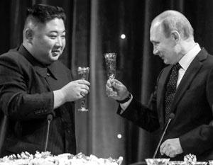 Путин и Ким остались довольны друг другом