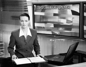Власти прибалтийских стран считают, что по телевидению должна транслироваться только одна версия политических событий - их собственная