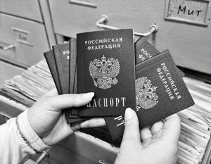 Российский паспорт для жителей Донбасса, возможно, еще более важен, чем был в свое время для осетин и абхазов
