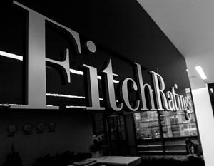 Международное агентство Fitch первым решило перестать искусственно занижать финансовые рейтинги России