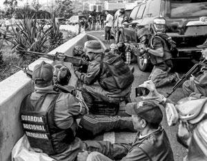 Мадуро рассчитывает на поддержку армии – и армия его не подвела