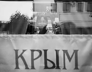 Возобновить железнодорожное сообщение с Крымом можно в любой момент
