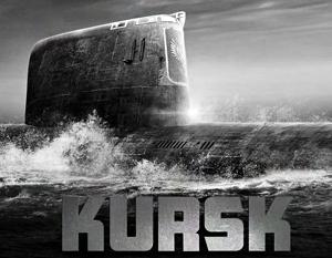 Европейское кино про русскую трагедию