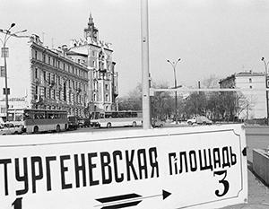 Фото: Кавашкин Борис/Фотохроника ТАСС