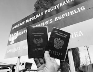 Вряд ли жителям республик Донбасса наши паспорта нужны для поездок в Киев