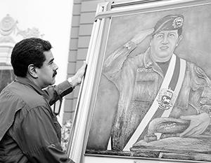 Фото: Miraflores Palace/Reuters