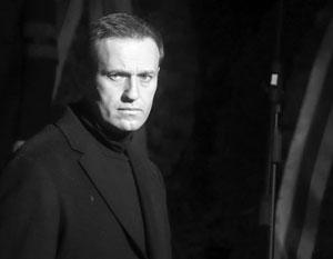 Алексей Навальный вновь переругался со своими сторонниками