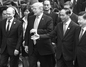 Путин и Трамп последний раз виделись в ноябре прошлого года во Вьетнаме. Там же был и председатель Си