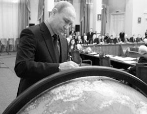Зоны жизненных интересов России не зависят от субьективного выбора