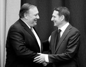 Госсекретарь США Майк Помпео внешне крайне дружелюбно пообщался с главой СВР России