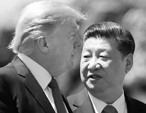 Трамп, как выясняется, воспринимает Китай как чуждую ему цивилизацию