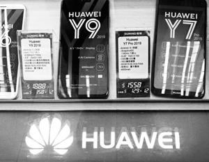 Гигантский бизнес китайской корпорации Huawei попал под удар