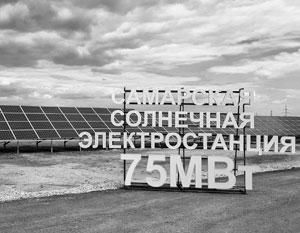 Солнечные электростанции стремительно завоевывают Россию