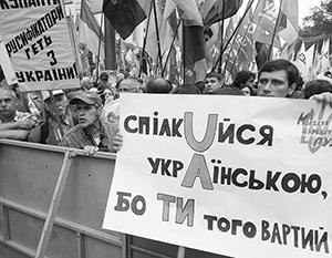 Языковые конфликты остаются фактором, разделяющим жителей Украины