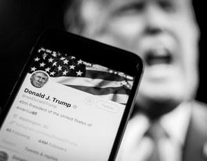 Сообщения Трампа в соцсетях потеряли былую прелесть и новизну
