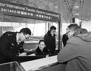 Китайских пограничников все больше интересуют российские туристы