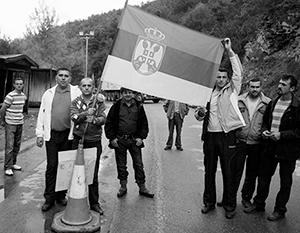 Сербия – маленькая страна, которая боится стать еще меньше