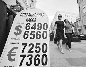 Обвал на нефтяном рынке пошатнул крепость рубля