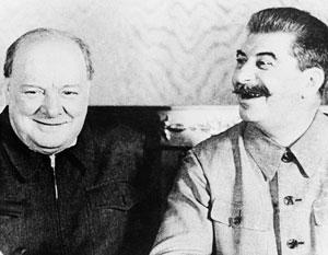 Уинстон Черчилль в гостях у Иосифа Сталина