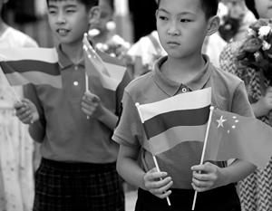 Фото: Kim Kyung Hoon/Reuters