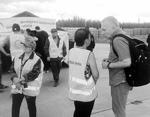 Работа информцентра началась с диалога инвесторов и активистов-экологов (на фото справа – замдиректора «Технопарка» Геннадий Титов)