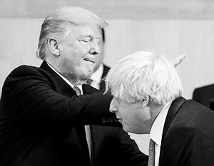 «Борис Джонсон мой друг», – неоднократно подчеркивал Трамп