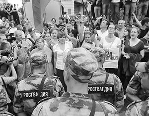 Фото: Maxim Shemetov/Reuters