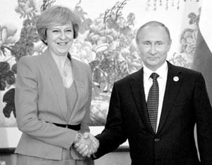 В Японии Владимир Путин и Тереза Мэй увидятся в последний раз