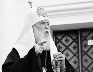 Фото: Стрингер/РИА Новости