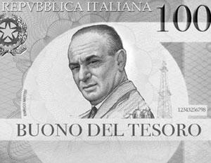 Так, возможно, будет выглядеть новая итальянская валюта