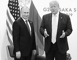 Путин и Трамп перед началом их третьей официальной встречи