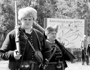 Юбилей Конотопской битвы отмечался на Украине с размахом и шиком