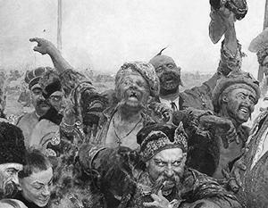 Фото: «Запорожцы», Илья Репин