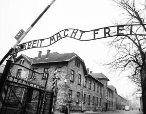 Даже свое прошлое немцам сегодня нельзя обсуждать без опаски