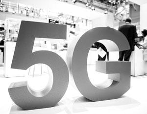 Заключено соглашение по созданию в России сети 5G