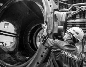 «Сименс» пытается удержать российский рынок тепловой генерации