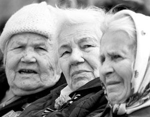 В партии требуют узаконить в России свободное самоопределение пенсионного возраста