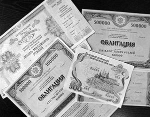 Американцам хотят запретить давать в долг России